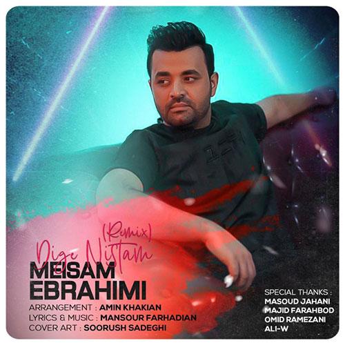 Meysam Ebrahimi Dige Nistam Remix - ریمیکس دیگه نیستم از میثم ابراهیمی