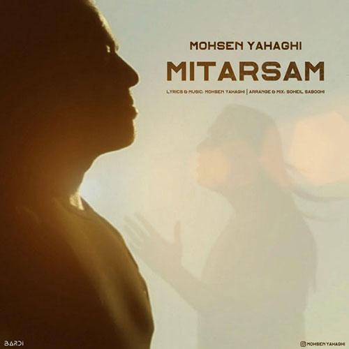 Mohsen Yahaghi Mitarsam