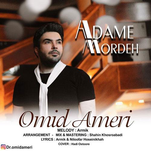 Omid Ameri Adame Mordeh - آدم مرده از امید عامری