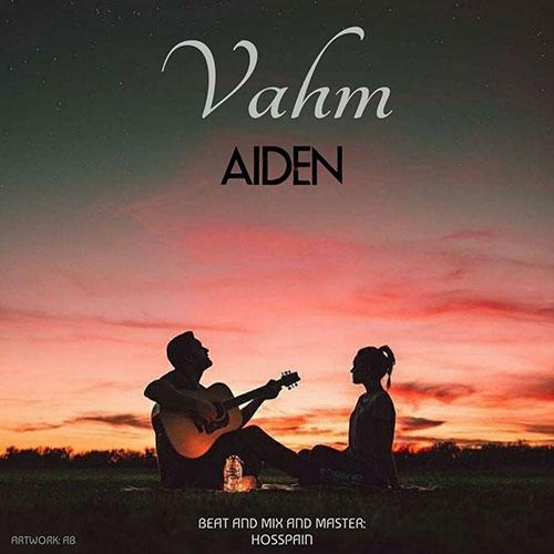 Aiden Vahm - وهم از آیدن
