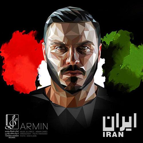 Armin Zarei Iran