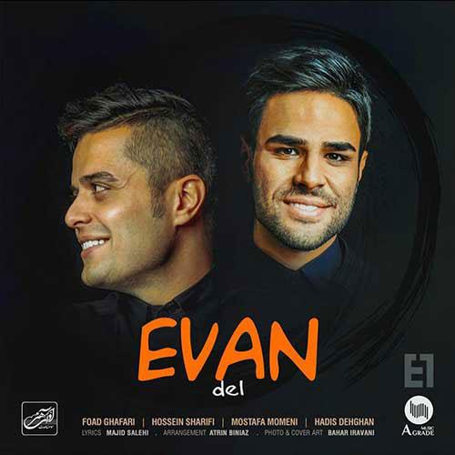 Evan Band Del - دل از ایوان بند