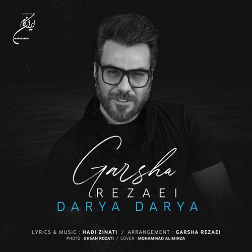 Garsha Rezaei Darya Darya