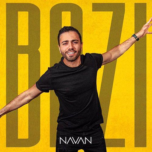 Navan Bazi