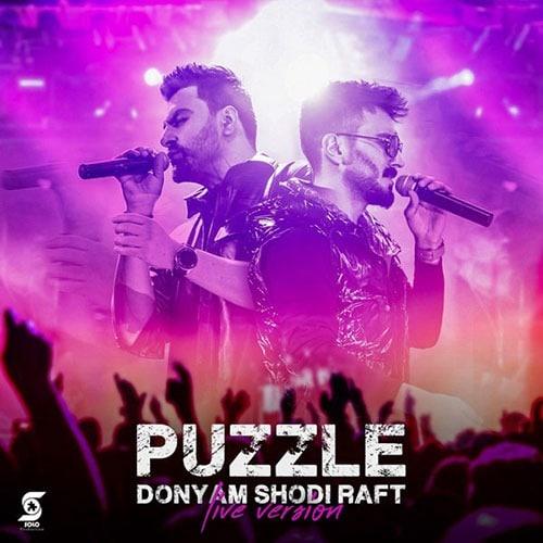 Puzzle Band Donyam Shodi Raft Concert Version