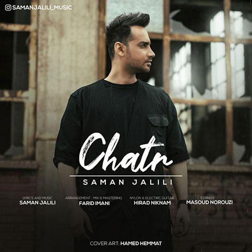 Saman Jalili Chatr - چتر از سامان جلیلی