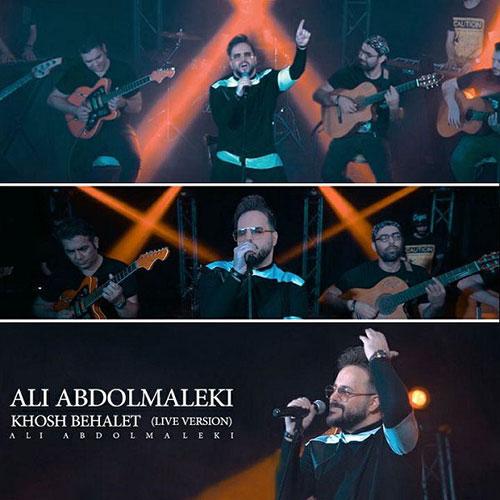 Ali Abdolmaleki Khosh Behalet Live