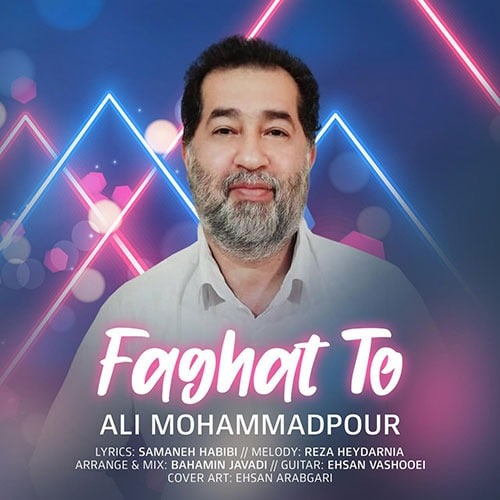 Ali Mohammad Poor Faghat To