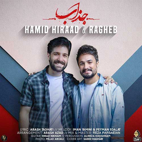 Hamid Hiraad Ragheb Jazzab - جذاب از حمید هیراد بهمراه راغب