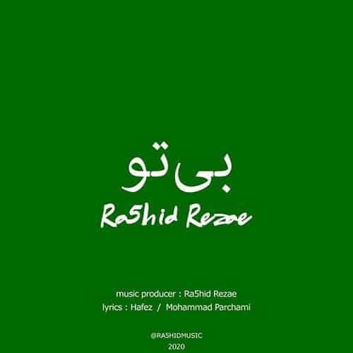 Rashid Rezaei Bi To