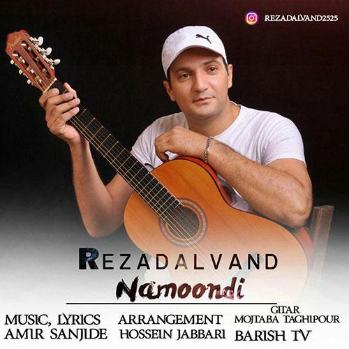 Reza Dalvand Namoondi - دانلود آهنگ رضا دالوند نموندی