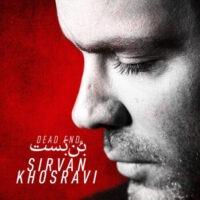 دانلود ویدیو سیروان خسروی بن بست ( اجرای زنده )