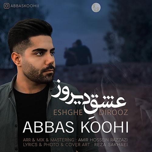 Abbas Koohi Eshghe Dirooz - دانلود آهنگ عباس کوهی عشق دیروز