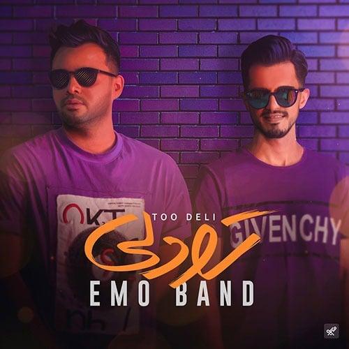 EMO Band Too Deli - دانلود آهنگ امو بند تو دلی