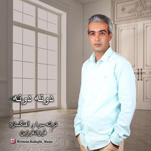 Hossein Sadeghi Done Done - دانلود آهنگ حسین صادقی دونه دونه