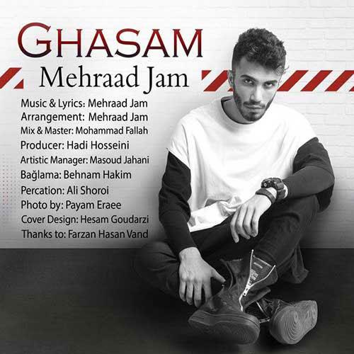 Mehraad Jam Ghasam - دانلود آهنگ مهراد جم قسم