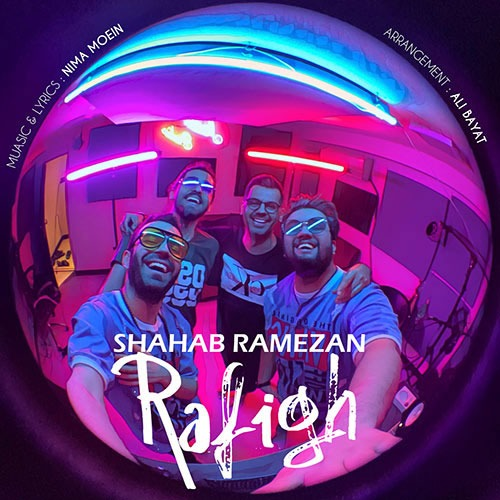 Shahab Ramezan Refigh - دانلود آهنگ شهاب رمضان رفیق