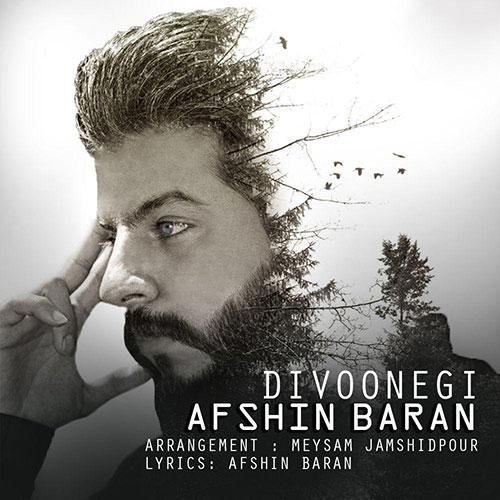 Afshin Baran Divoonegi - دانلود آهنگ افشین باران دیوونگی