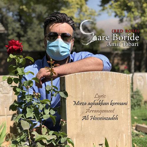 Amir Tabari Sare Borideh - دانلود آهنگ امیر طبری سره بریده