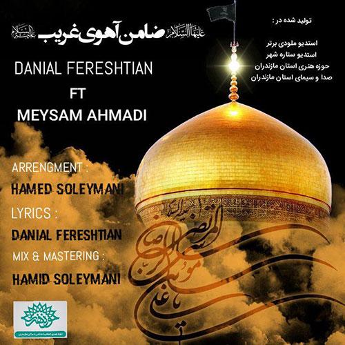 Danial Fereshtian Ft Meysam Ahmadi Zamene Ahoye Gharib - دانلود آهنگ دانیال فرشتیان و میثم احمدی ضامن آهوی غریب