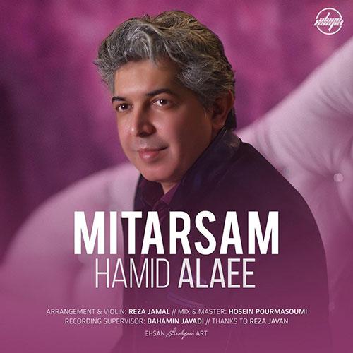 Hamid Alaee Mitarsam