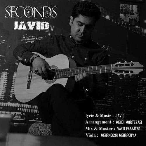 Javid Saniyeha - دانلود آهنگ جاوید ثانیه ها