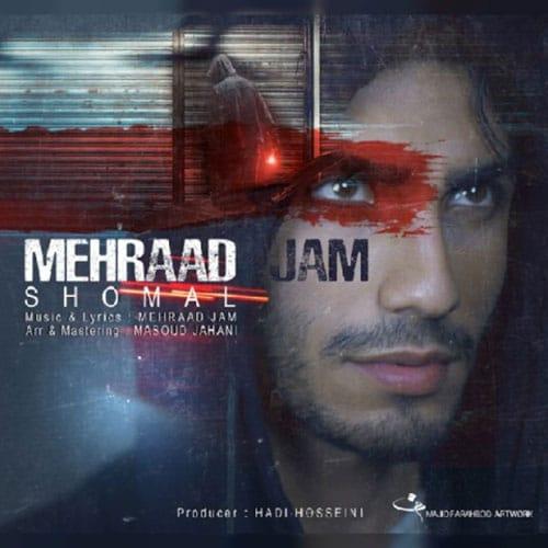 Mehraad Jam Shomal - دانلود آهنگ مهراد جم شمال