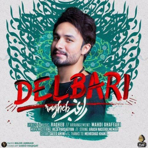 Ragheb Delbari