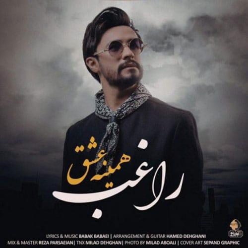 Ragheb Hamine Eshgh - دانلود آهنگ راغب همینه عشق