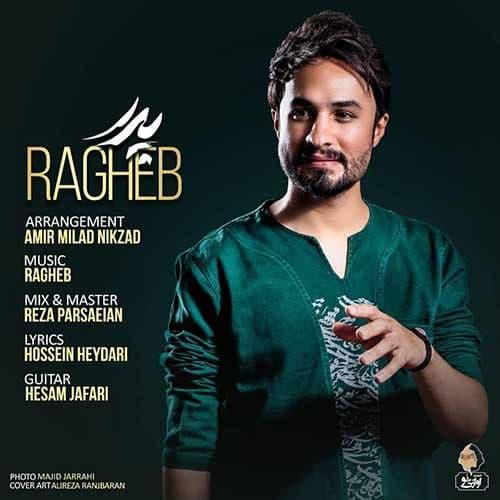 Ragheb Pedar - دانلود آهنگ راغب پدر