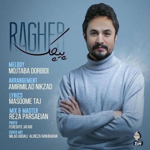 Ragheb Pichak - دانلود آهنگ راغب پیچک
