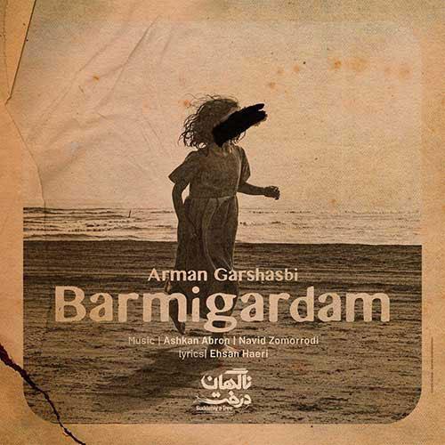 Arman Garshasbi Barmigardam