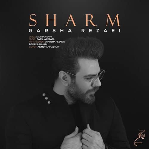 Garsha Rezaei Sharm