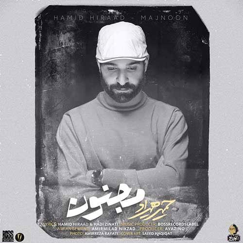 Hamid Hiraad Majnoon - دانلود آهنگ حمید هیراد مجنون
