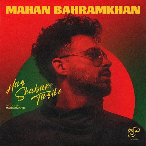 Mahan Bahram Khan Har Shabam Tarike