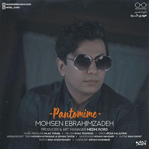 Mohsen Ebrahimzadeh Pantomim Video - دانلود ویدیو محسن ابراهیم زادهپانتومیم