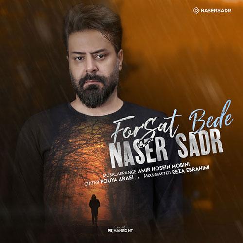 Naser Sadr Forsat Bede - دانلود آهنگ ناصر صدر فرصت بده