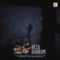 ویدیو رضا بهرام به نام شبهای بعد از تو ( اجرای زنده )