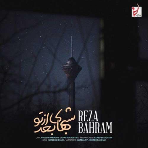 Reza Bahram Shabhaye Bad Az To Live Video - ویدیو رضا بهرام به نام شبهای بعد از تو ( اجرای زنده )
