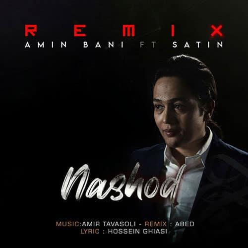Amin Bani Nashod Remix