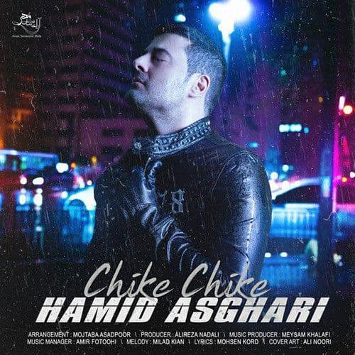 Hamid Asghari Chike Chike