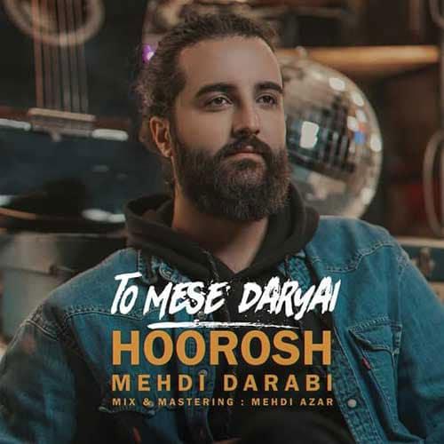 Hoorosh Band To Mese Daryaei - دانلود آهنگ هوروش بند تو مثل دریایی