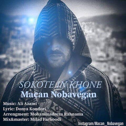 Macan Nobavegan Sokote In Khone