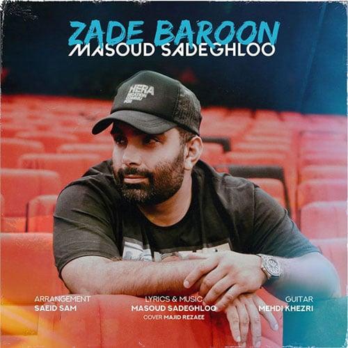 Masoud Sadeghloo Zade Baroon - دانلود آهنگ مسعود صادقلو زده بارون