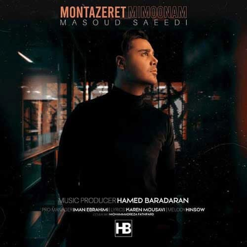 Masoud Saeedi Montazeret Mimoonam - دانلود آهنگ مسعود سعیدی منتظرت میمونم