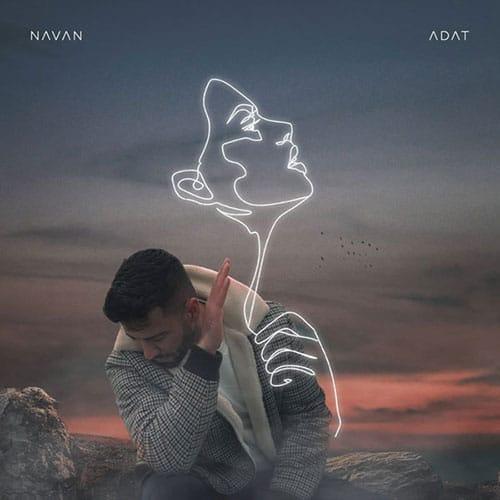 Navan Adat - دانلود آهنگ نوان عادت