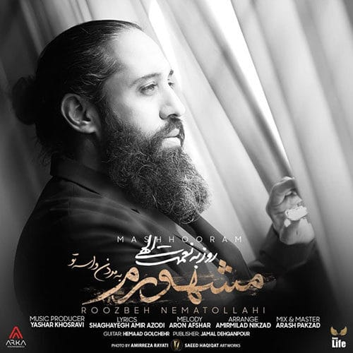 Roozbeh Nematollahi Mashhoram - دانلود آهنگ روزبه نعمت الهی مشهورم