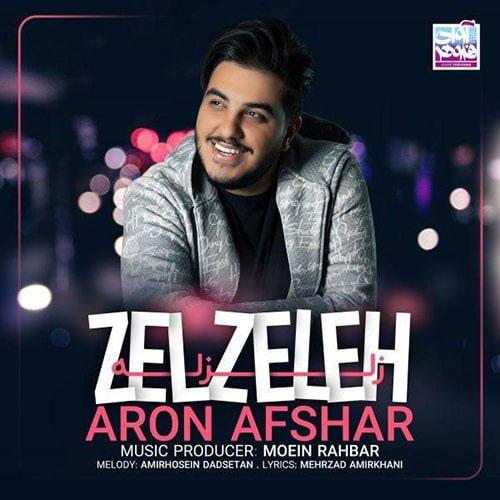 Aron Afshar Zelzeleh Live Video - ویدیو آرون افشار زلزله (اجرای زنده)