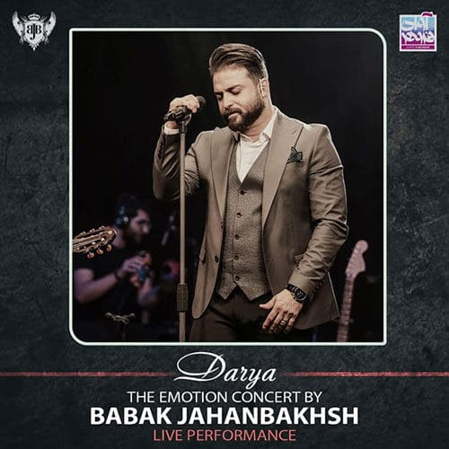 Babak Jahanbakhsh Darya Live - دانلود اجرای زنده بابک جهانبخش دریا