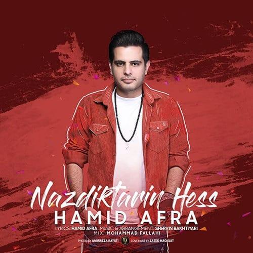 Hamid Afra Nazdiktarin Hess